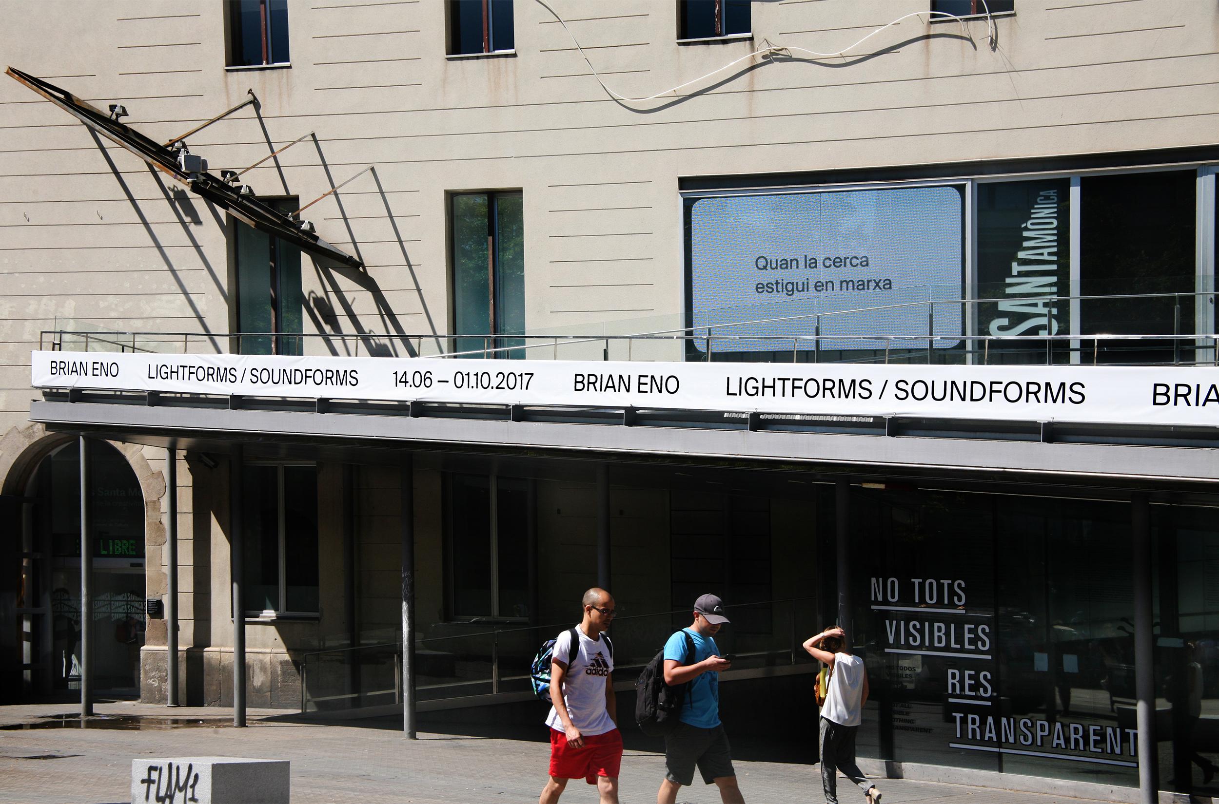 todojunto-graphics-Brian-Eno-Expo-4